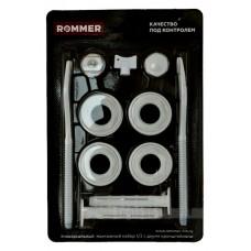 Комплектующие для радиаторов отопления Rommer