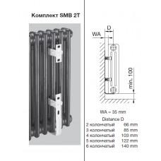 Комплект крепления для трубчатых радиаторов Zehnder