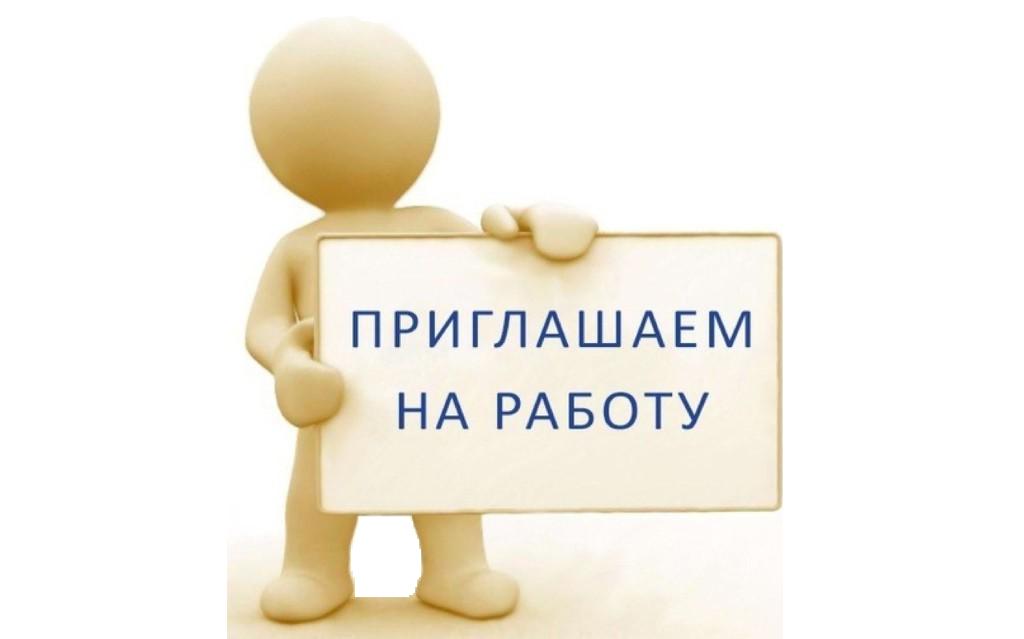 Вакансии СКК-Инжиниринг