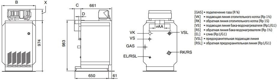 buderus logano g234 ws 38. Black Bedroom Furniture Sets. Home Design Ideas